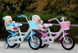 Bicicletas bonitas das crianças das bicicletas dos miúdos com melhor preço