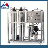Оборудование водоочистки фильтра воды очистителя воды Гуанчжоу Fuluke