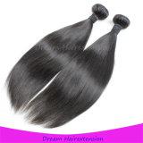 Человеческие волосы Монгол девственницы верхнего качества 100% шелковистые прямые
