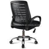 A948 싼 가격 메시 비서 의자 타이피스트 의자 작동 의자
