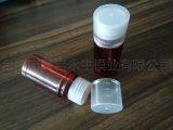 molde quente do copo de medição do inseticida do corredor 30ml