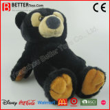 EN71現実的な詰められたおもちゃの動物のツキノワグマ