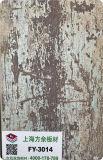 제조 박층으로 이루어지는 널 양측 멜라민 표면