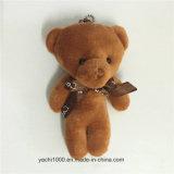 도매 15cm 공장에서 견면 벨벳에 의하여 채워지는 장난감 곰