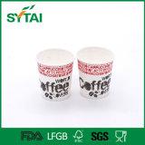 Il marchio stampato progetta la tazza per il cliente di carta della bevanda calda di rendimento elevato