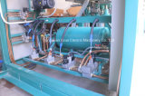 より上部低い二重暖房の機械を形作る自動まめの真空