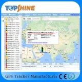 追跡する手段およびプラットホームを追跡する艦隊の管理システムGPRS01