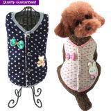 ペットギヤ犬のセーターのベスト