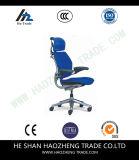 Hzmc053 바퀴 메시 의자 사무용 가구