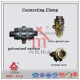 工場直接供給の固定二重クランプか旋回装置クランプまたは管の接続のカプラー