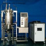 50 litres de fermenteur d'acier inoxydable (stirring magnétique au bas)