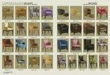 Tela Uphystery del banquete del hotel que cena la silla con la pierna de madera