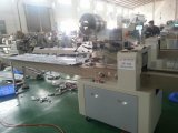 Kissen Type Plastic Film Flow Wrapping Machine für Nori /Seaweed/Sea Sedge (ZP-100)