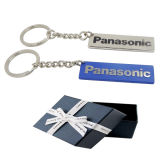 Custom Fashion Metal Key Ring