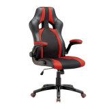 사무실 의자를 (FS-RC020 녹색) 경주해 상업적인 인공 가죽 덧대진 스포츠 디자이너