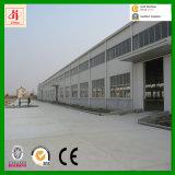 Magazzino prefabbricato della struttura della costruzione d'acciaio chiara