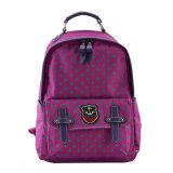 Новый Backpack для студентов ежедневных, отдых школы способа 2016, перемещение, Hiking, компьтер-книжка