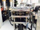 60-80 taza de papel de la caja de engranajes de PCS/Min dos que forma la máquina