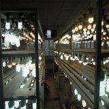 8000 Tricolor часов светильника светомассы 23W E27 B22 половинного спиральн