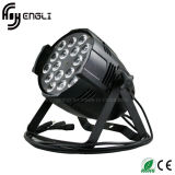 5in1 18PCS LED PAR für Party DJ Party Stage (HL-029)
