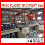 2단계 플라스틱 재생 기계