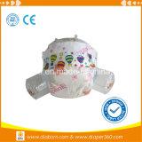 最高の美しい赤ん坊のおむつはよい赤ん坊の製品を吸収する