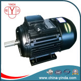 1.5HP Aluminum Frame Three Phase Induction Motor
