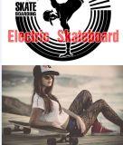 Elektrische Houten Skateboard het met 4 wielen van Smartek met Gyroscoop 4 de Autoped Segboard Hoveboard van de Aandrijving Longboard van de Afstandsbediening Draagbare Dubbele van de Stijl van de Manier van Eletric Seg van Wielen