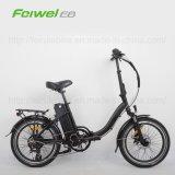 ペダルEn15194が付いている36V電気折る自転車