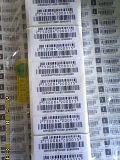 Impression d'étiquette pour le collant de papier