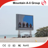 Commercial ActivitiesのためのP16 Outdoor Full Color LED Display Screen