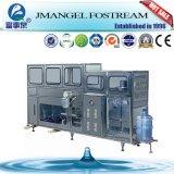Automatización rápida de la contestación de la intervención de la fábrica lavadora de 5 galones