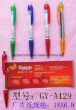 De Pen van de Vlag van de Rol van de douane met Sleutelkoord voor de Giften van de Bevordering