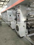 Печатная машина Rotogravure управлением компьютера системы дуги для полиэтиленовой пленки