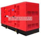 AC du refroidissement par eau 200kVA générateur diesel insonorisé de 3 phases