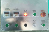油圧速いタイプ薄い鉄板デザイン出版物