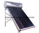 2015年のQalの減圧された太陽給湯装置150L
