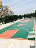 Фикчированная поверхность баскетбольной площадки покрытия (JRace)