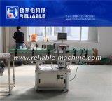 Máquina de etiquetas adesiva do frasco automático de China Lastest