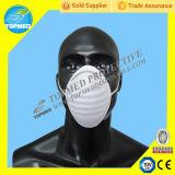 ボックスが付いている使い捨て可能なペーパーマスク