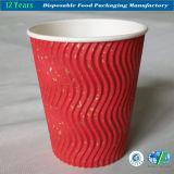 Taza de café caliente del papel acanalado de la venta con la tapa