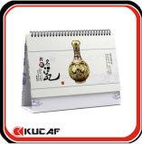 Каждогодный календар печатание сползая календар 2017 даты