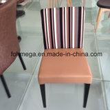 ファブリックおよび革Upholesteredのレストランの椅子の家具(FOH-CNC4)