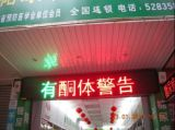 Tarjeta dual monocromática de la muestra del color LED de Epistar en venta