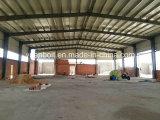 高水準の鋼鉄倉庫、選択のための鋼鉄建物