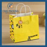 Sac de papier promotionnel d'emballage de cadeau de Papier d'emballage (DM-GPBB-121)