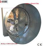 Ventilador 1100 do cone da borboleta de W do certificado do CE