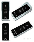 Neuer Entwurfs-videotür-Telefon-Shell (AD-106ZK-1-B)