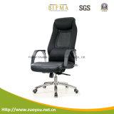 메시 (A603)를 가진 중동 행정실 의자