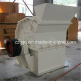 전세계에 좋은 품질 과료 쇄석기 최신 판매